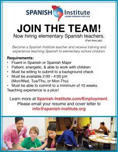 now-hiring-elementary-CU-R1